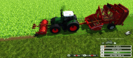 FT300 and beet harvester Combi v 1.1. (MoreRealistic)