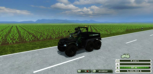 Quad Polaris 6×6 Big Boss v 1.1