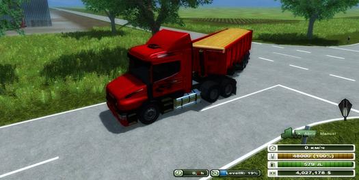 Scania 124g & Trailer v 1.0