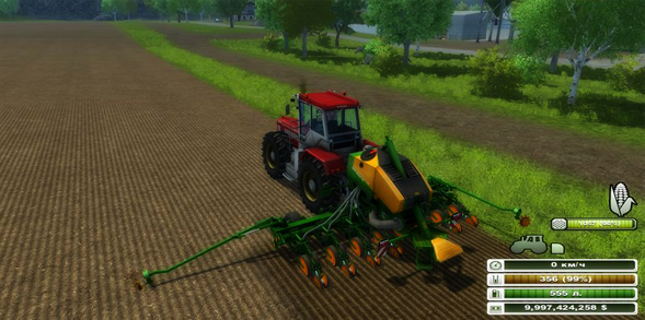 Amazone precision air seeder EDX 6000-2C v 2.0