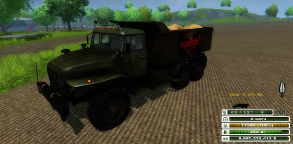 Ural 4320 SLP Edition v 1.0