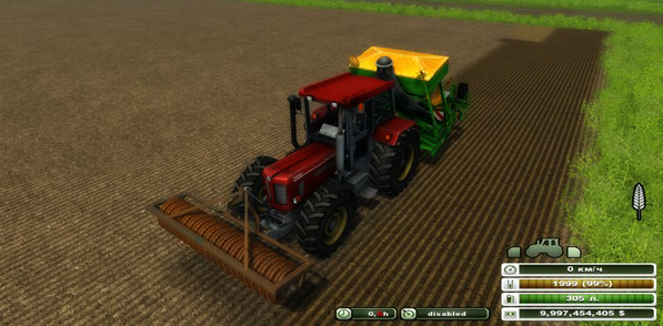 Homemade roll with fertilizing function v 2.0 (MoreRealistic)