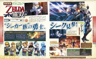 Three New Characters Confirmed for Hyrule Warriors