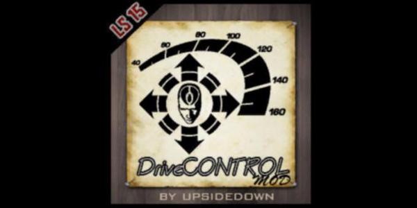 drive control v2.1