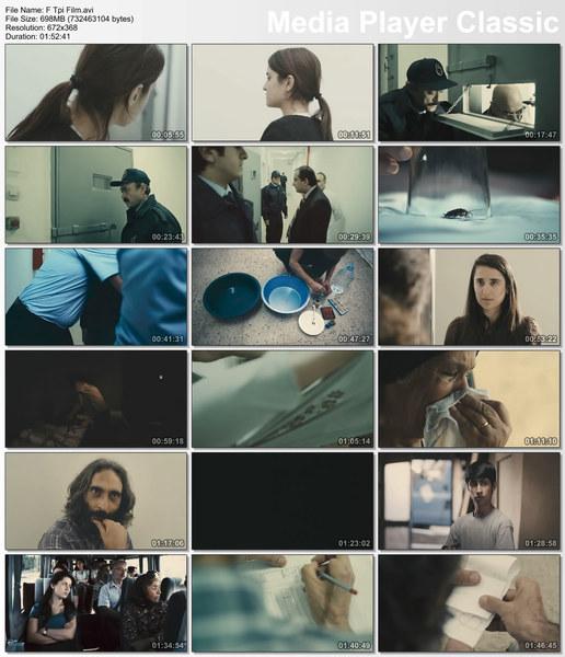 F Tipi Film Ekran Görüntüsü 1