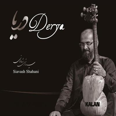 600x600mtuto Siavash Shahani   Derya (feat. Dilek Shahani) (2014)