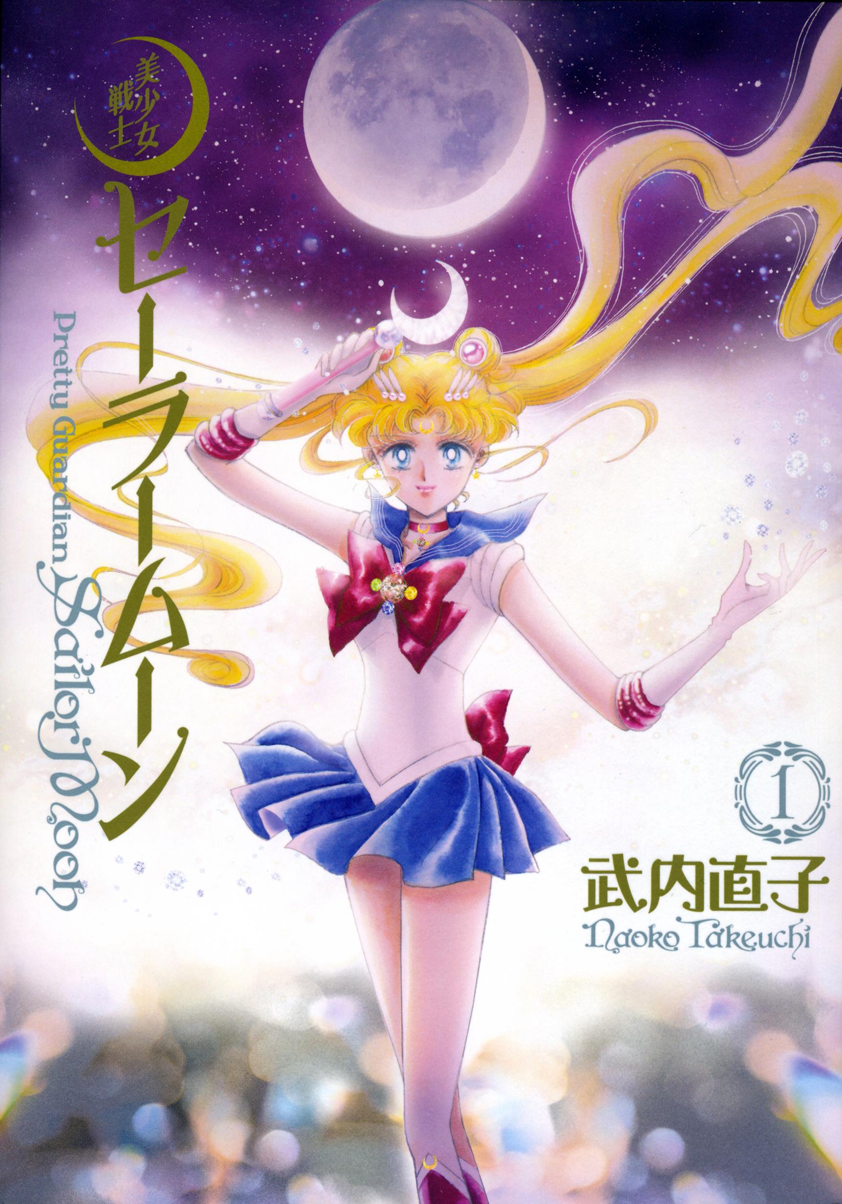 Sailor Moon Kanzenban (20th Anniversary Edition) & Sailor Moon Norma Editorial 645360wjulw