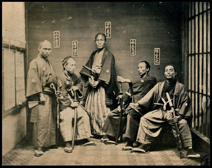 Samurajowie 33