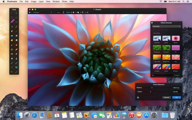 Pixelmator v3.5 für MacOSX