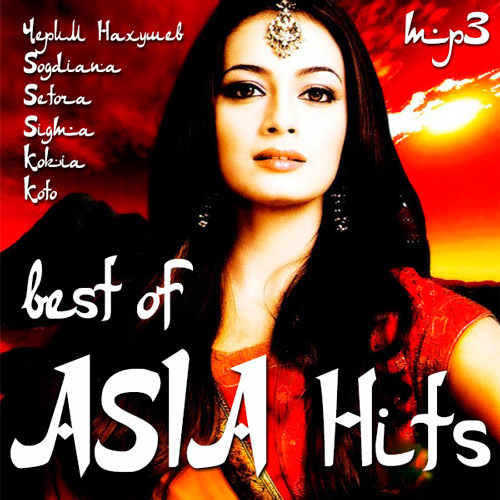 mygully     pop best of asia hits 2015