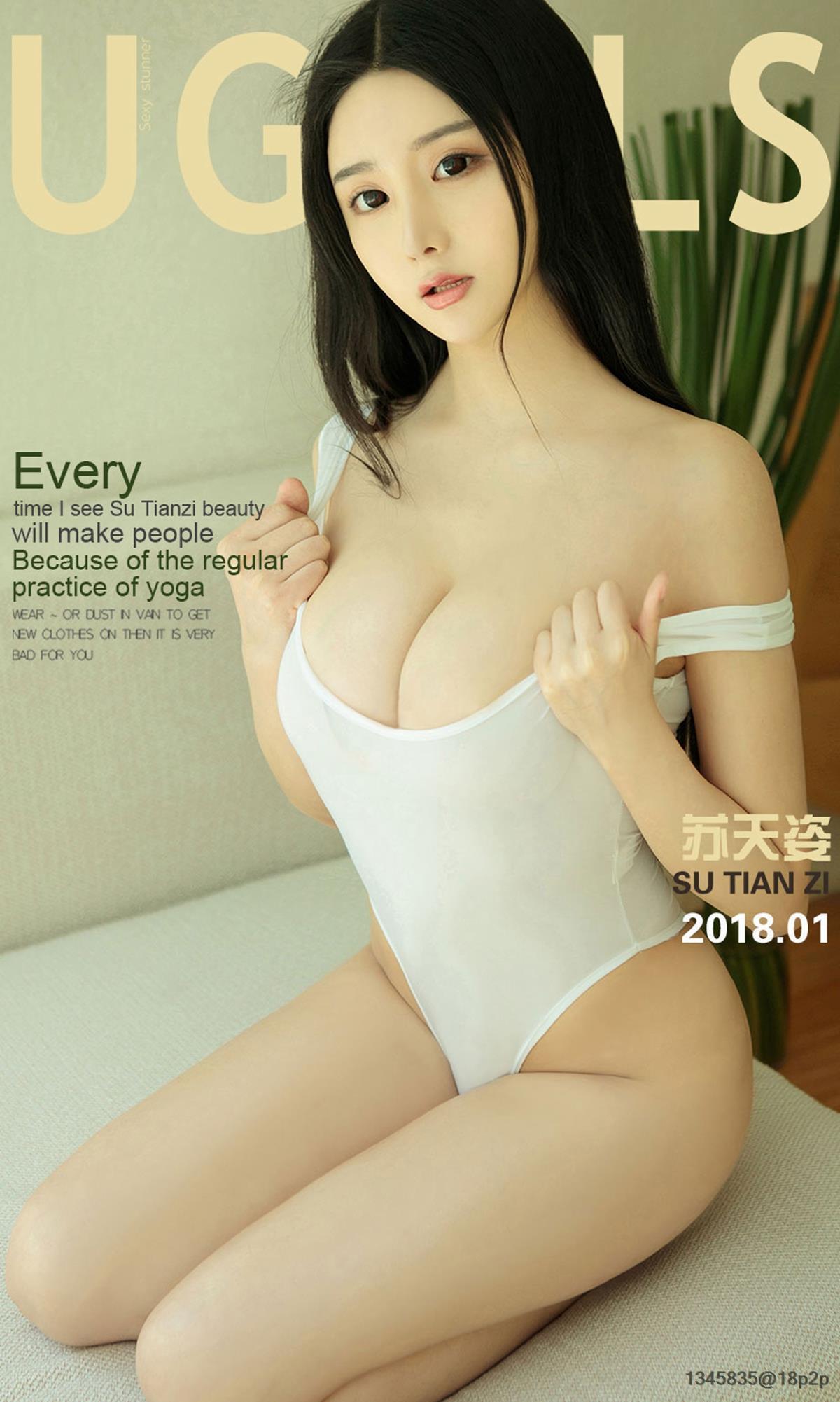 2018.01.30 NO.986 蘇天姿 性感清新風
