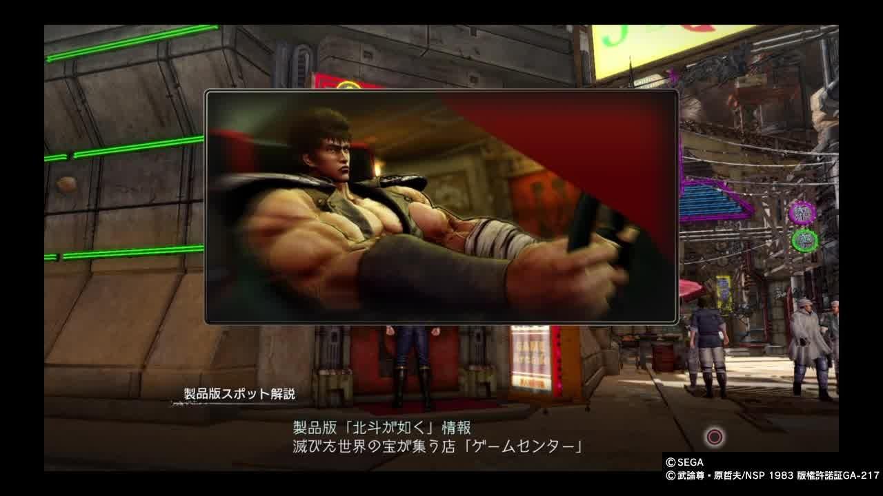 [Image: _ken01i5jd6.jpg]