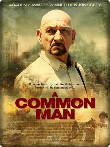 acommonman20124boek.jpg