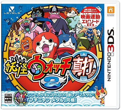 Yo-kai Watch 2: Headliner
