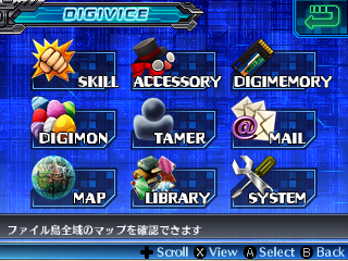 Translation] Digimon World Re:Digitize Decode | Page 2 | GBAtemp.net ...