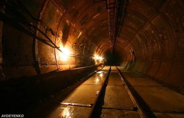 Radziecki Zderzacz Hadronów 51
