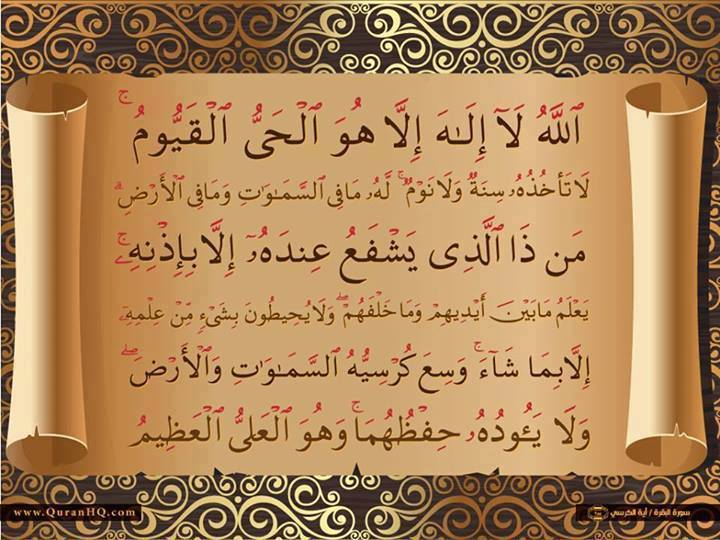 [Resim: ayetel_kuersi_40bu88.jpg]