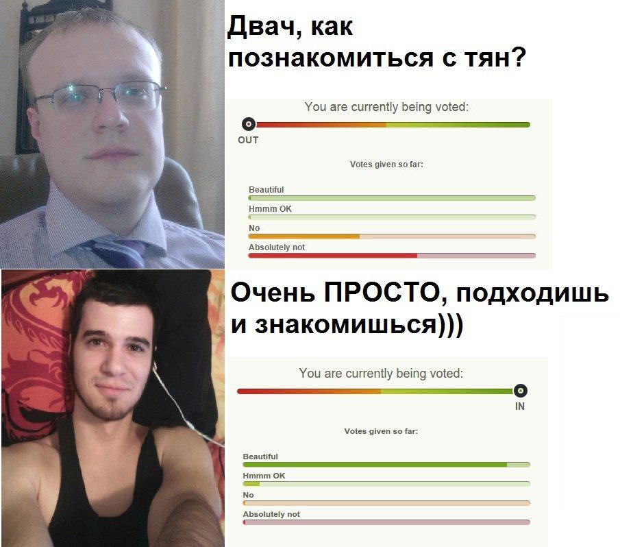 Пообщаца онлайн с парням на тему секс переписываца прям сейчас 3 фотография