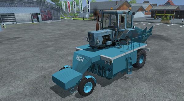 Belarus RKS-4