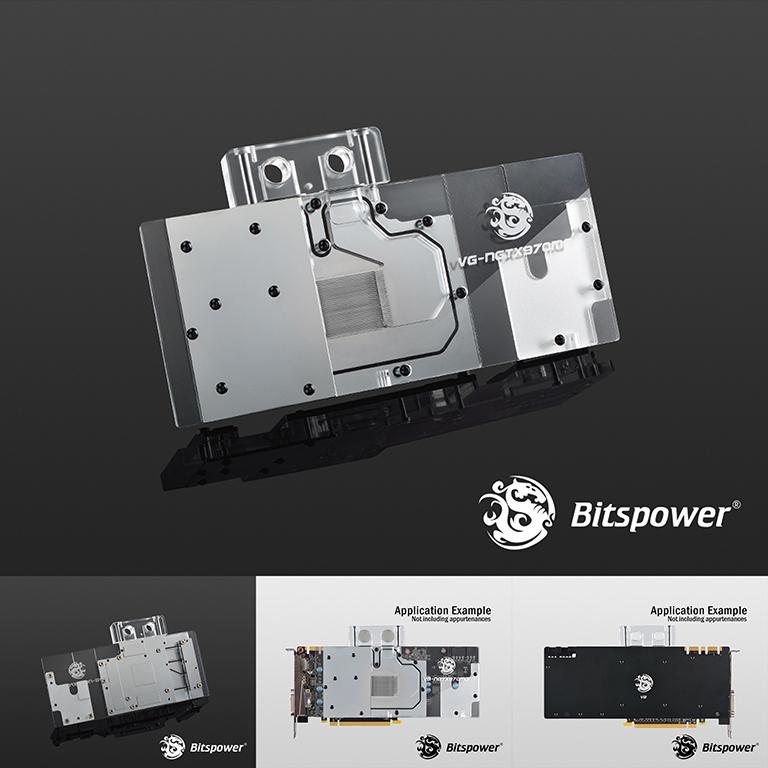 bitspower-msigpublock2gu5j.jpg