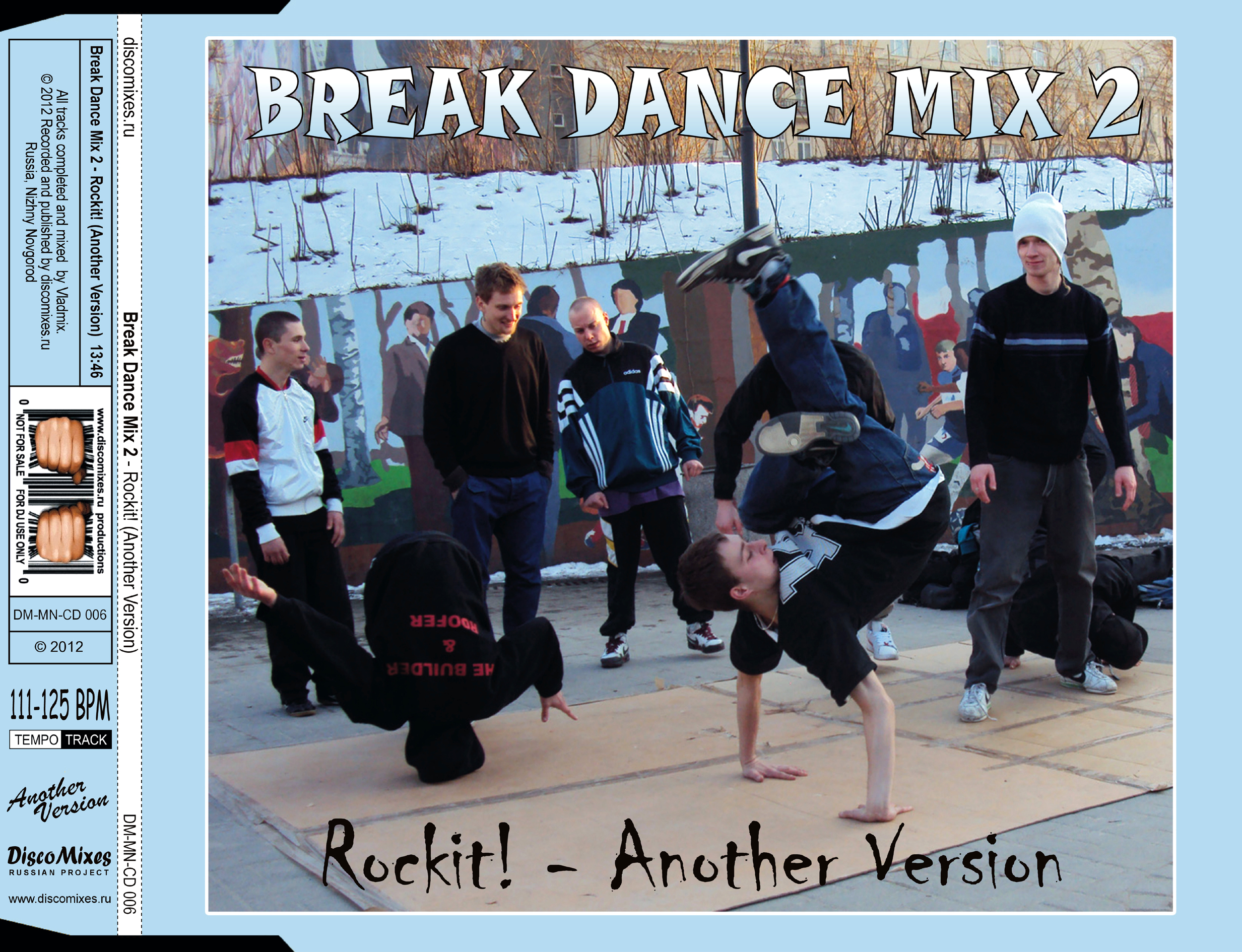 BreakDance Mix 2 - Rockit! (Another Version)
