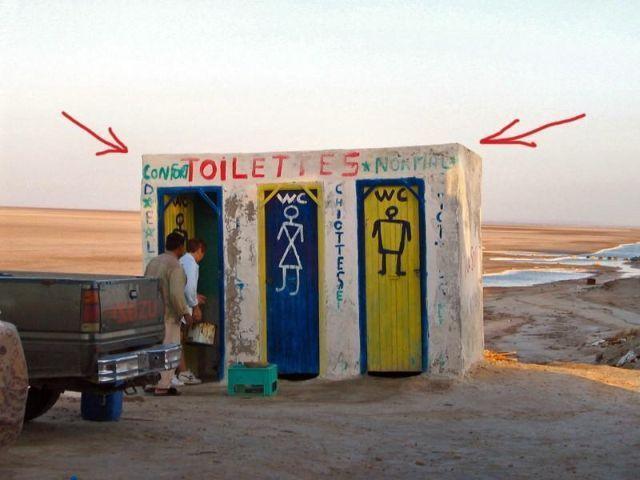 Najdziwniejsze toalety 44