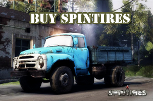 spin tires android apk