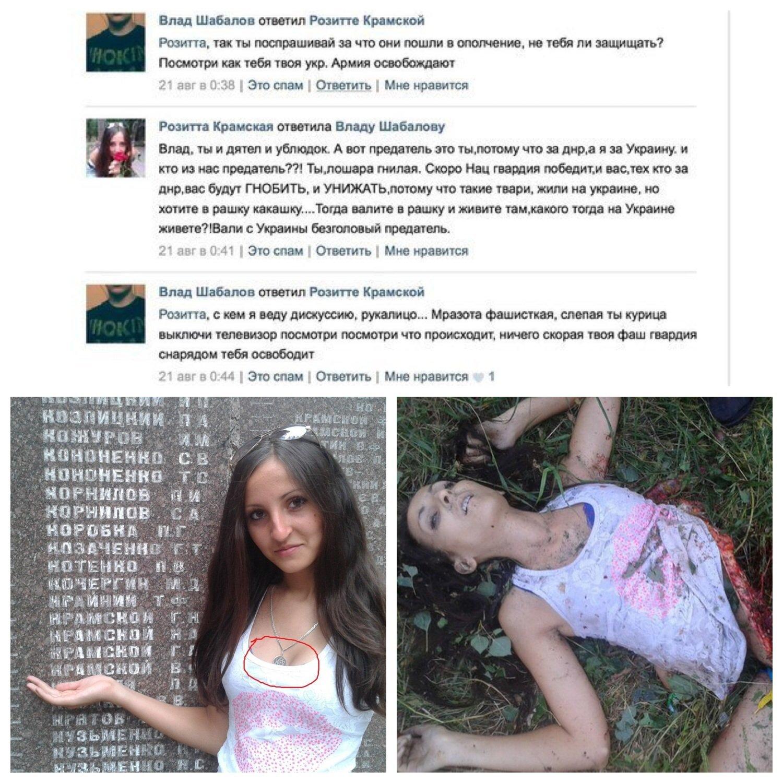 Русская просит ебатся 17 фотография
