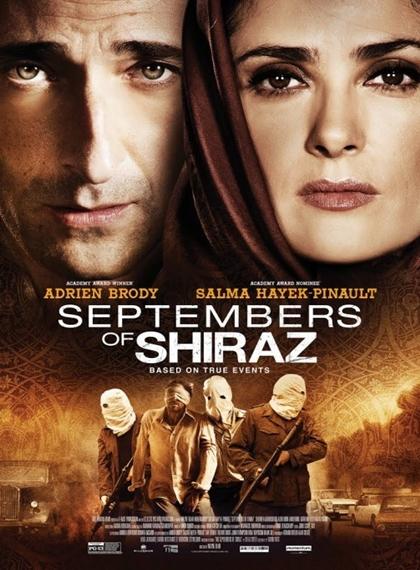 Septembers of Shiraz | 2015 | BRRip XviD AC3-EVO | Türkçe Altyazı