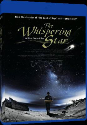 The Whispering Star 2015 .avi AC3 BRRIP - ITA - hawklegend