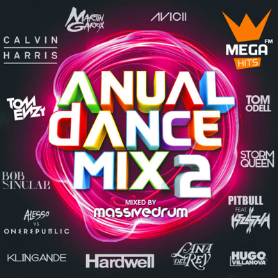 VA - Anual Dance Mix 2: Powered By Mega Hits [2CD] (2014) .mp3 - 320kbps