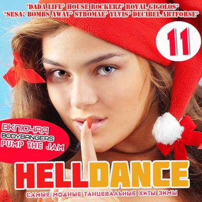 VA - Helldance 11 (2013) .mp3 - 320kbps