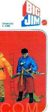COSE BUONE (E MENO BUONE) DAL MONDO (MATTEL) - Pagina 2 Cozakepzol
