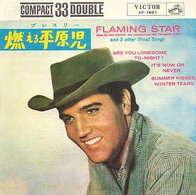 Diskografie Japan 1955 - 1977 Cp-1001vbsh3