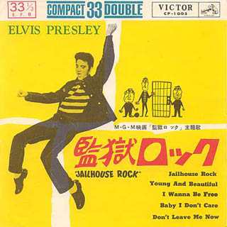 Diskografie Japan 1955 - 1977 Cp-1005sjszm