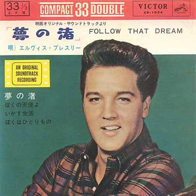 Diskografie Japan 1955 - 1977 Cp-10245rs8r