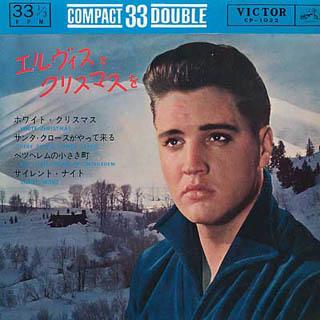 Diskografie Japan 1955 - 1977 Cp-1032m5sl3