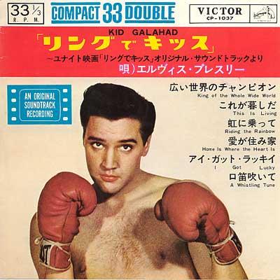 Diskografie Japan 1955 - 1977 Cp-1037l2ldq