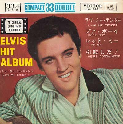 Diskografie Japan 1955 - 1977 Cp-1088fpor9