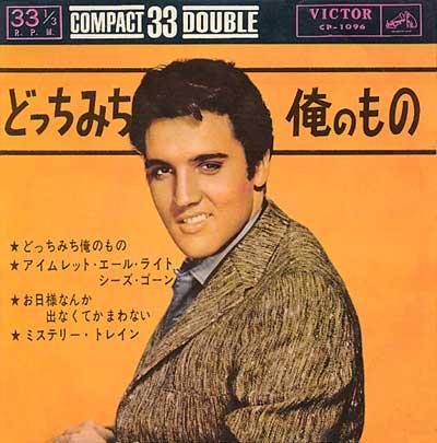 Diskografie Japan 1955 - 1977 Cp-1096f3o7k