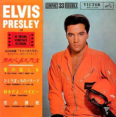 Diskografie Japan 1955 - 1977 Cp-1131y6j7f