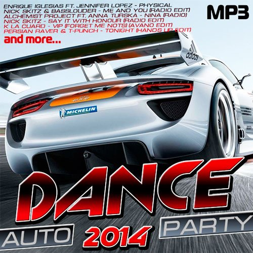 AUTO DANCE PARTY 2014 [ ALBUM ORIGINAL ]