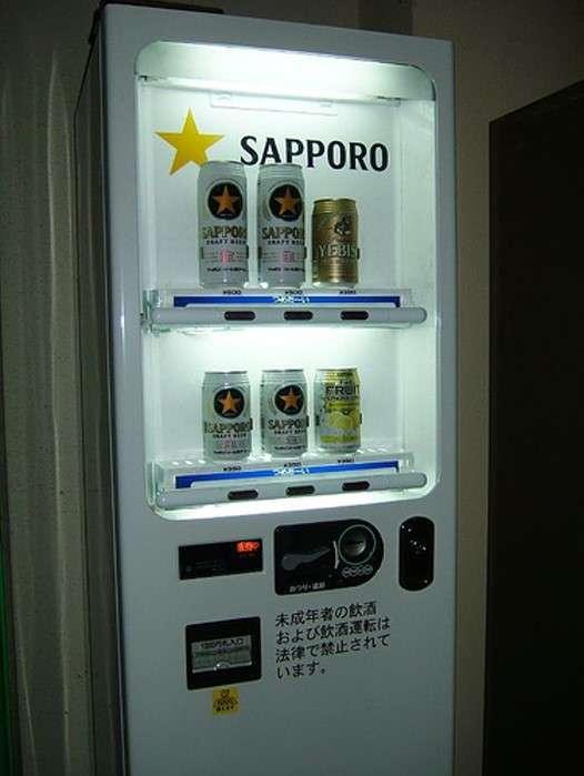 Szaleni Japończycy 8