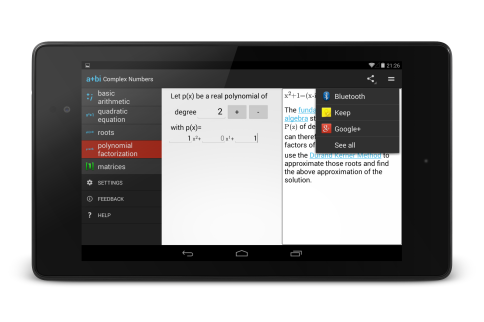 App on a Nexus 7