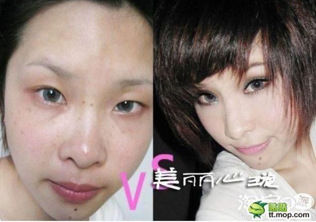 Azjatki bez makijażu #2 26