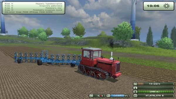 Farming Simulator 2013 Mods Dt-75-v2.0zuxt4