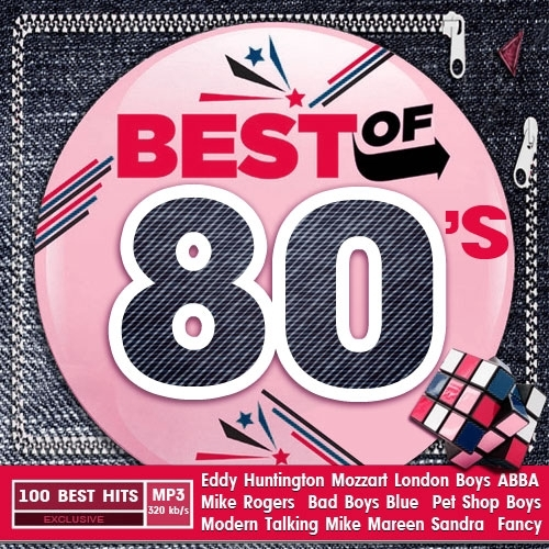 Best of 80's 2014