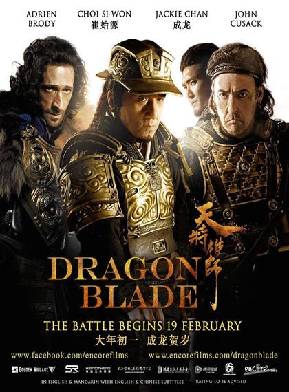 Ejder Kılıcı – Dragon Blade 2015 (Türkçe Dublaj) BRRip XviD