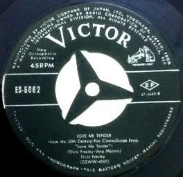 Diskografie Japan 1955 - 1977 Es-5062sgsgg