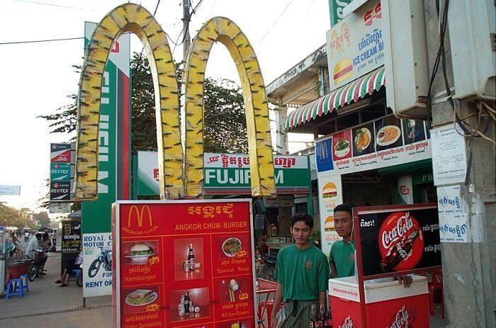 Prawie jak McDonald's 9